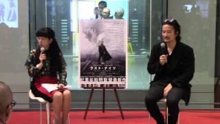 『ラスト・ナイツ』紀里谷和明監督トークショーREPORT