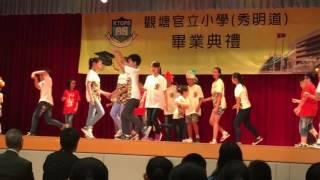 2016年6月24,官立小學秀明道