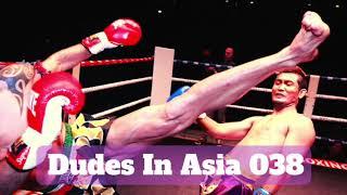 Dudes In Asia - Ep. 038 - H8R Talks Martial Arts