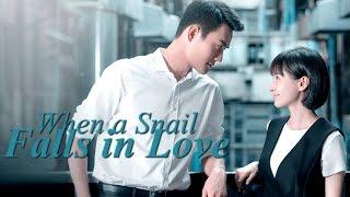 When a Snail Falls in Love MV | I GOT YOU
