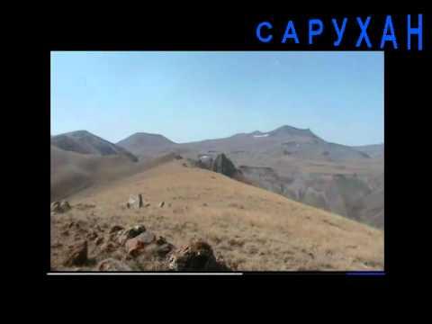 село Сарухан (1).mp4