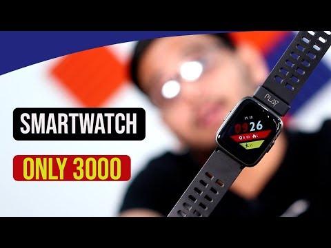 Perfect Smartwatch Under ₹ 3000!