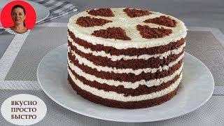 Простой и вкусный торт к домашнему чаепитию Торт ПЛОМБИР по новому