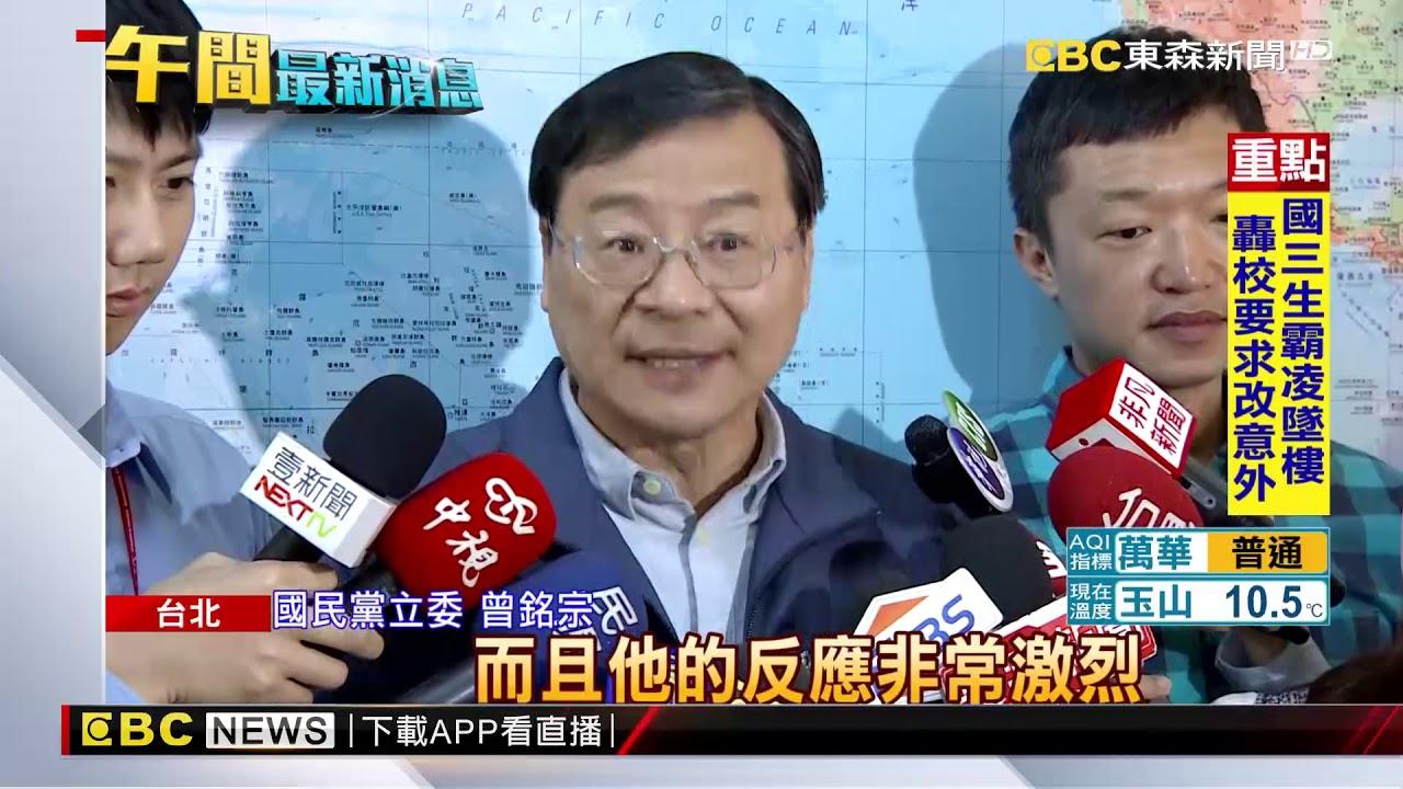 批韓國瑜選總統「遮遮掩掩」 段宜康:不像話 - YouTube