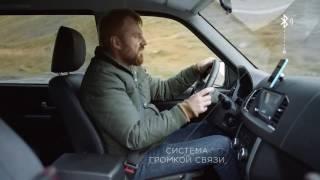 Обновленный УАЗ Патриот - СИСТЕМА ГРОМКОЙ СВЯЗИ