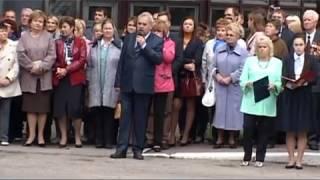 """""""1 сентября 2016. День знаний"""" торжественная линейка"""