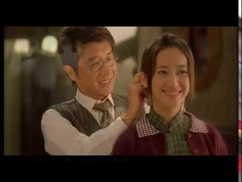 【MV】龐龍-笑容