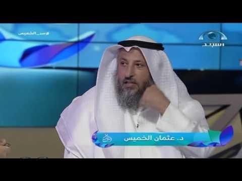 أول مناظرة بين ش.الخميس والشيعة بسبب كتاب !