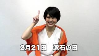 舞台「野良女」、公演まであと43日! 主演・佐津川愛美さんが毎日質問に...