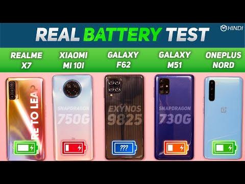 Samsung F62 vs M51, Realme X7, Mi10i, Nord Battery Drain Test | Charging | Exynos 9825 Gaming Test