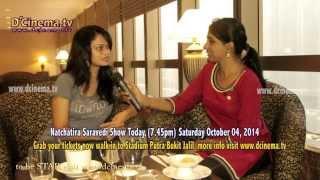 Suchitra Singer interview at KL for Natchatira Saravedi Show