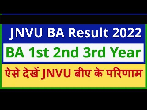 JNVU BA Result 2019 1st 2nd 3rd Final Year Result 2019 Name Wise Jodhpur  University BA Results