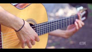 fingerstyle cover by Eiro Nareth