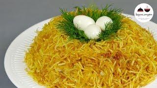 видео Салат гнездо кукушки  — красивое и сытное блюдо