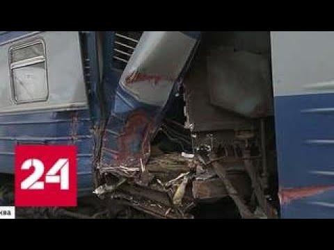 Трактор и электричка остановили 15 поездов Ярославского направления и Ростокинский путепровод - Ро…