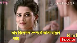 oiswosi | bokul | borsa | zee banglar bokul review july 14