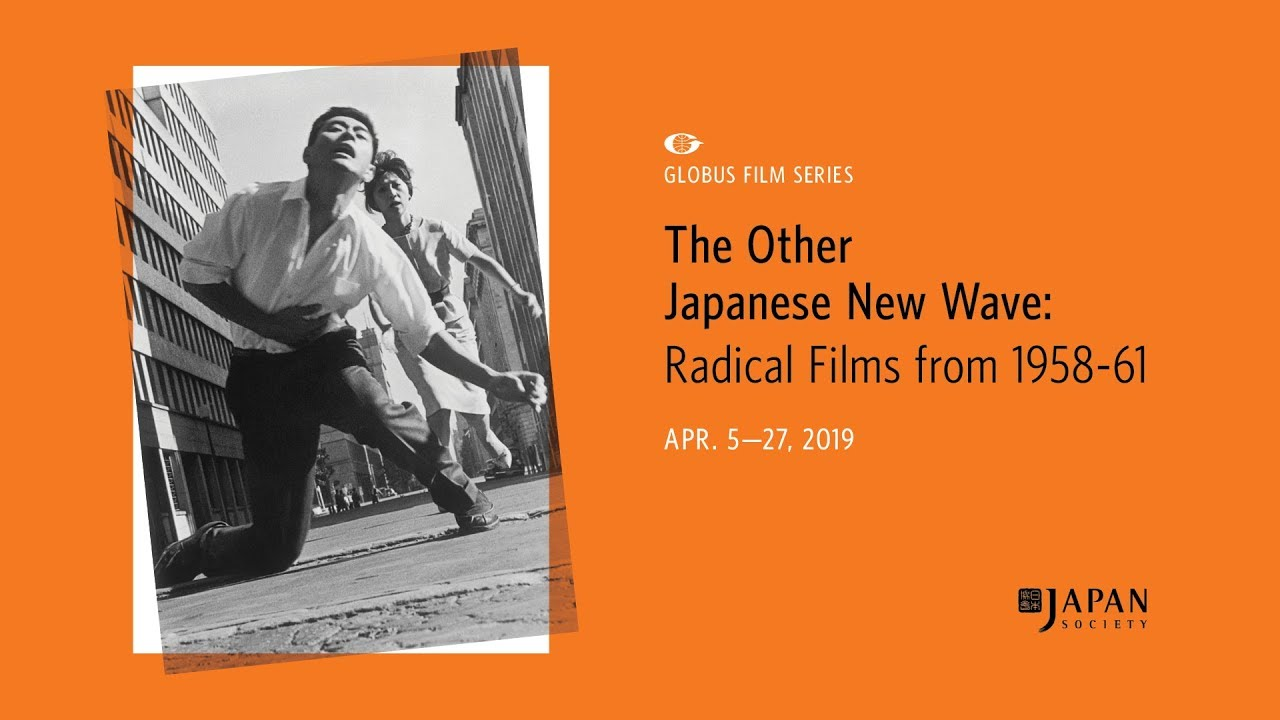 The Other Japanese New Wave: Film: Programs: Japan Society