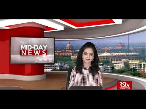 English News Bulletin –  October 11, 2019 (1 pm)