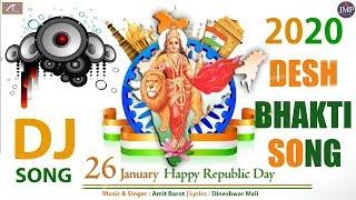 ... song : bharat maa ki jai jaikar lyrics dineshwar mali mus...