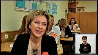 Радіодиктант в Кропивницькому
