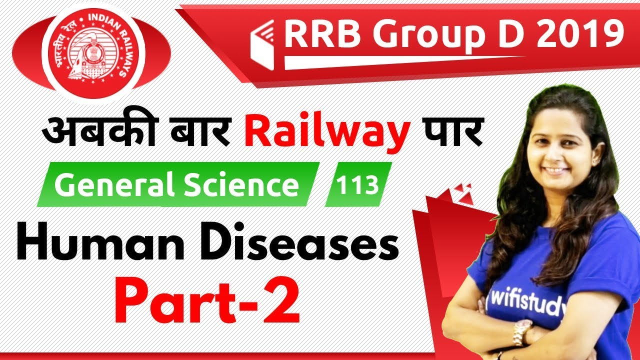 12:00 PM – RRB Group D 2019   GS by Shipra Ma'am   Human Diseases (Part-2)