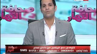 صحافة النهار   أشرف ممدوح زيارته لـ شرم الشيخ: الظروف صعبة جداً