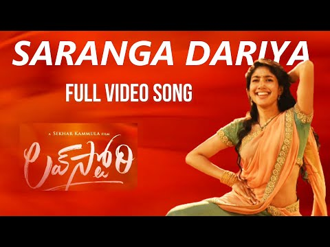 Saranga Dariya Full Video Song | LoveStory | Mangli | Sai Pallavi | Tharun