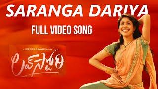Saranga Dariya Full Video Song | LoveStory | Mangli | Sai Pallavi | Tharun