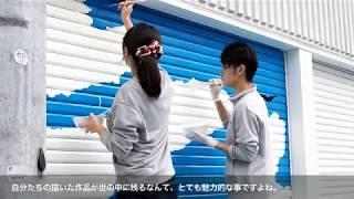 丸亀市富屋町シャッターアート~穴吹デザインカレッジ~