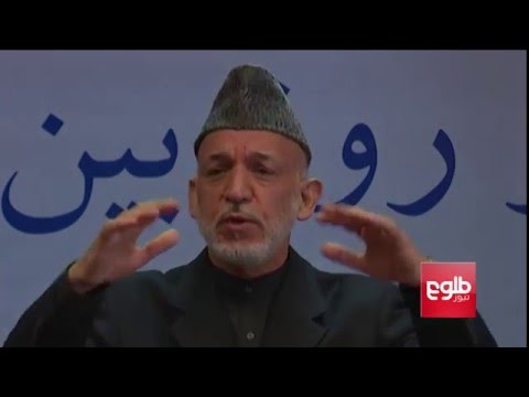 Former President Hamid Karzai Speaks About Migrant Issues