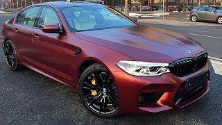 видео BMW имеет новые приобретения