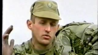 9 рота 104 ВДД Чечня 1995 г.