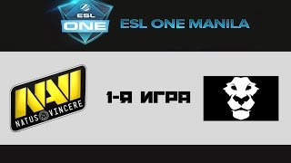 Na'Vi vs AF #1 (bo3) | ESL One Manila 2016, 12.02.2016(DotA 2. NaVi vs AD FINEM | ESL One Manila 2016, 1 game (bo3) RU. Матч Natus Vincere против Team AD FINEM. ESL One Manila 2016, 1-я игра. Subscribe ..., 2016-02-12T18:56:35.000Z)
