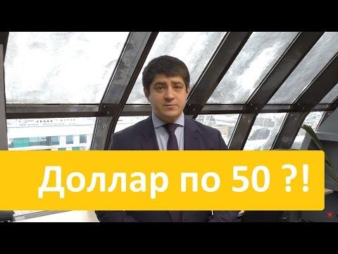 Аналитика форекс. Владимир Чернов 25 01 2016, прогнозы по рынку Форекс на сегодня
