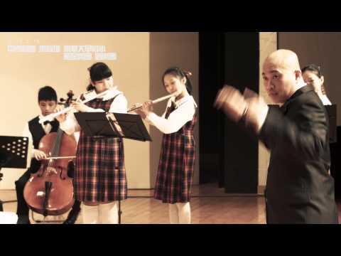 104年5月13日:中西和鳴樂聲揚~東華大學附小音樂會演出紀錄導覽 - YouTube