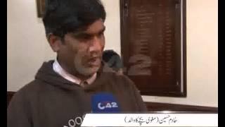 Data Darbar Children Kidnapping Ratio Increase Pkg By Zain City42