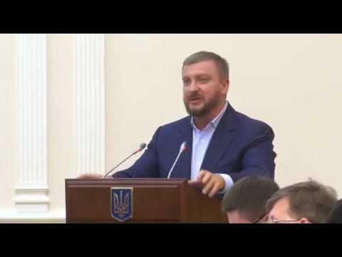 Виступ Міністра юстиції Павла Петренка на засіданні Уряду
