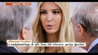Trump's daughter Ivanka