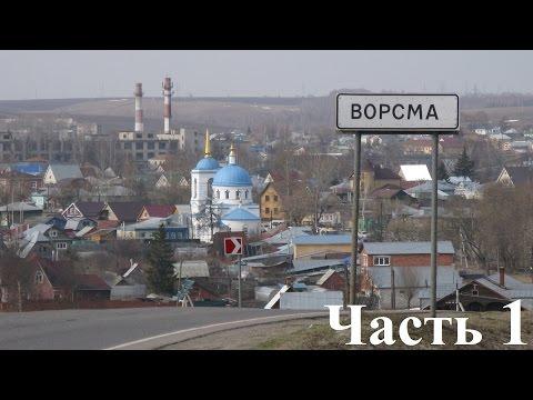Свято-Троицкий Островоезерский монастырь (г. Ворсма). Часть 1.