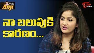 నా బలుపుకి కారణం .. || Actress Madhavi Latha || Open Talk with Anji ||TeluguOne