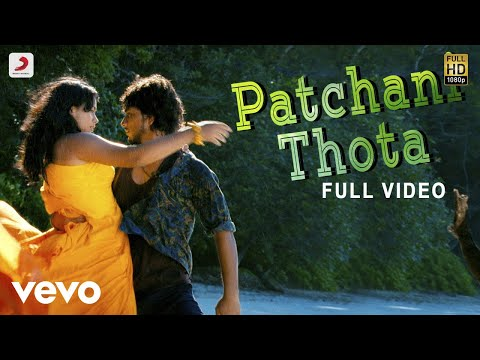 Kadali - Patchani Thota  Video | A.R. Rahman