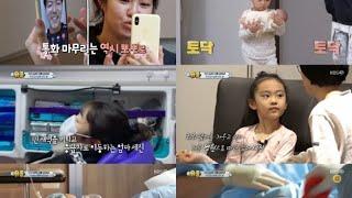 '슈돌' 김영권 부부 막내 출산, 감동의 영상통화…최고의 1분