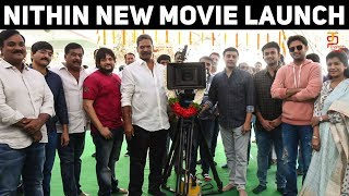 Nithiin New Movie Launch | Andhadhun Telugu Remake | Merlapaka Gandhi - 26-02-2020 Tamil Cinema News