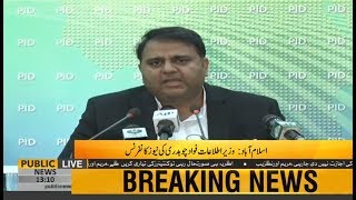 Information Minister Fawad Chaudhry press conference today   16th October 2018