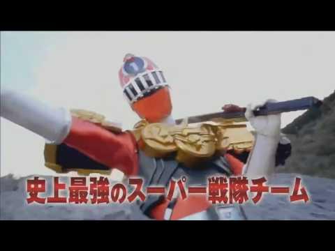 Chou Super Hero Taisen- TVCM 4 (English Subs)