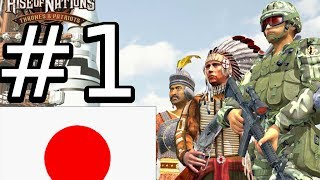 Let`s Play Rise of Nations Thrones and Patriots - Japan Part 1