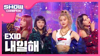 Show Champion EP.266 EXID - Lady
