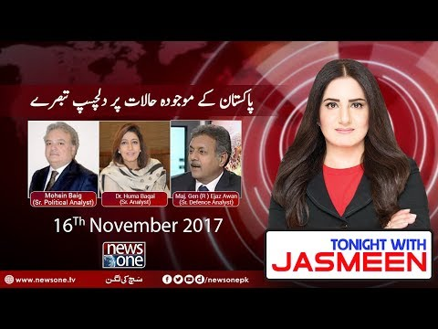TONIGHT WITH JASMEEN | 16 November-2017 | NewsOne Pk