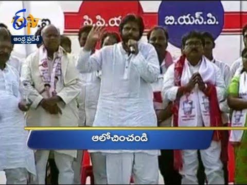 4 PM   Ghantaravam   News Headlines   23rd March 2019   ETV Andhra Pradesh