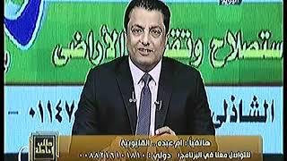 طلب احاطة مع نصر عبده وحلقة عن حل مشاكل المواطنين واخر تطورات مشروع اشجار المورينجا 15- 11- 2018
